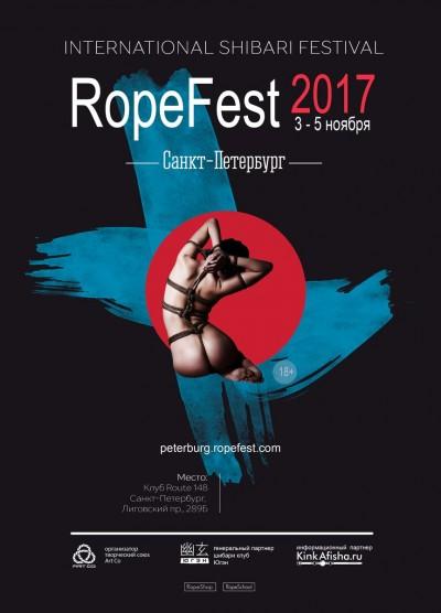 RopeFest Peterburg 2017 Shibari Festival