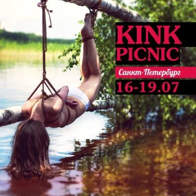 Kink Picnic SPb 2016 — тематический выезд на природу