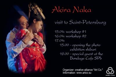 akira naka shibari workshop
