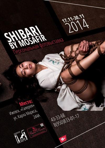 Фотовыставка «Shibari by Mosafir» в Ижевске