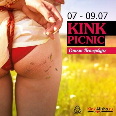 Kink Picnic SPb - тематический выезд на природу