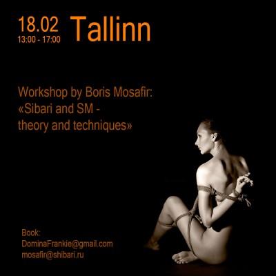Обучение шибари в Таллинне