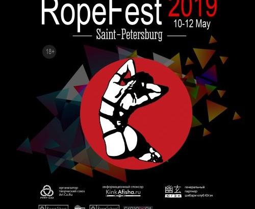 фестиваль шибари ropefest в Санкт-Петербурге