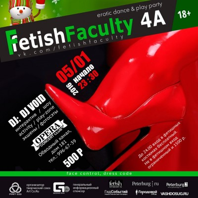 Fetish Faculty 3D - erotic kink party