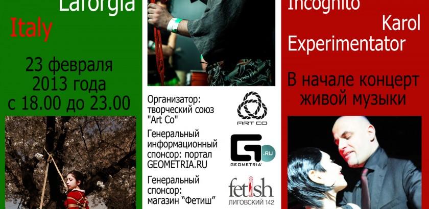 Шоу известного итальянского мастера шибари Stefano Laforgia в Санкт-Петербурге