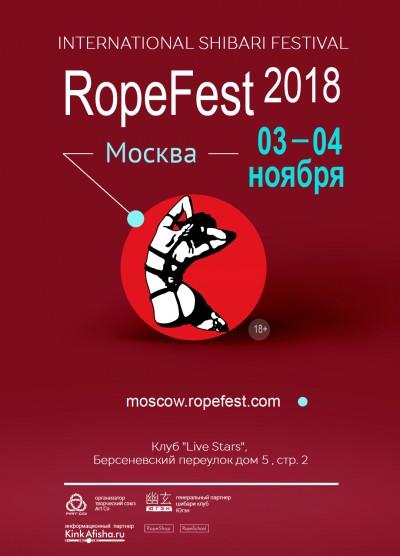 RopeFest Moscow : фестиваль шибари