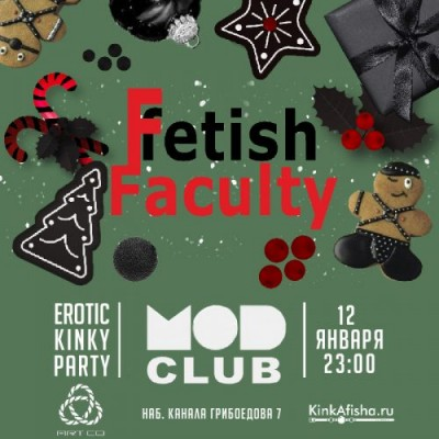 Fetish Faculty NEW OLD YEAR