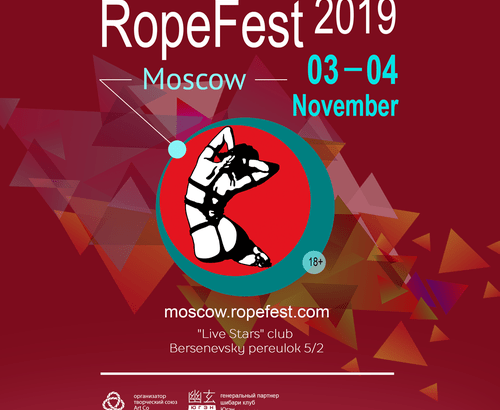Фестиваль шибари в Москве RopeFest